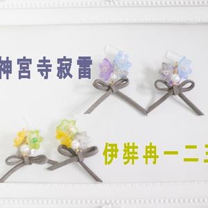 【ヒプマイ】イメージイヤリング・ピアス