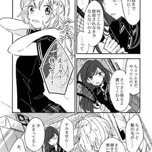 Secret ribbon 1