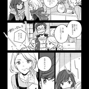 Secret ribbon 2