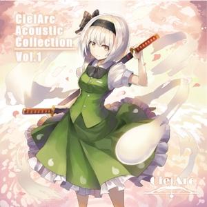 CielArc Acoustic Collection Vol.1