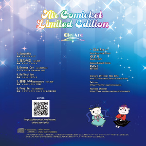 CielArc Air Comiket Limited Edition