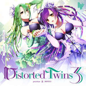 Distorted Twins 3