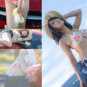 【実物通販】【数量限定】 car wash!