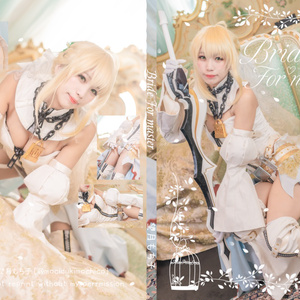10/14コスエク新刊【実物通販】Bride For master【DL版有】