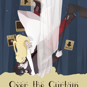 ノベルアンソロジー『Over the Curtain』