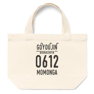 トートバッグ【S】/モモンガ