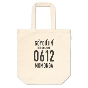 トートバッグ【M】/モモンガ
