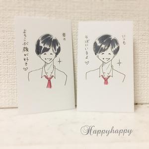 開運おみくじカード(7月)