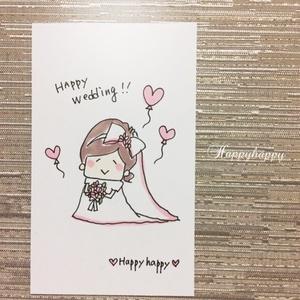 ウエディングハピ子カード
