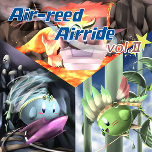 Air-reed Airride vol.II (CD)