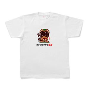 変身たんたんTシャツ(白)