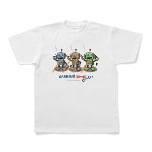 「とりあえずビーム」Tシャツ(白)