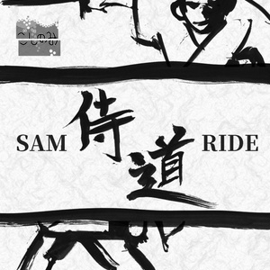 侍道SAMRIDE