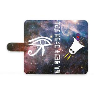 【FGO】ニトクリスイメージandroidケース