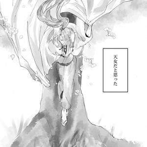 【姥蜂】花咲記 上巻※6/16〆受注生産・再販