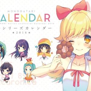 物語シリーズ2016年カレンダー&ミニ冊子『MINIGATARI』