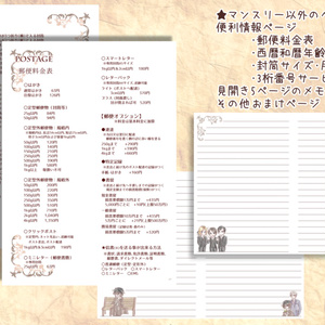 2021年スケジュール帳『ジキル博士とハイド氏』―対訳PDF付き