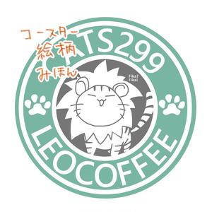 ねこらいおん!カフェ風ロゴマルシェバッグ