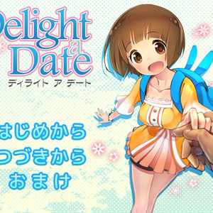 Delight a Date