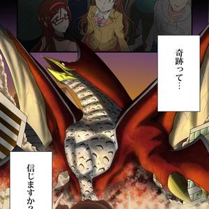 アイドルマスターウルティメイトガールズ Volume 01(DL版)