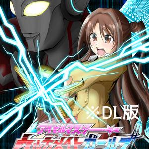 【DL版】アイドルマスターウルティメイトガールズ Volume 01