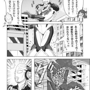 【予約・C96新刊+vol.01用ポスカセット】アイドルマスターウルティメイトガールズ Volume 02