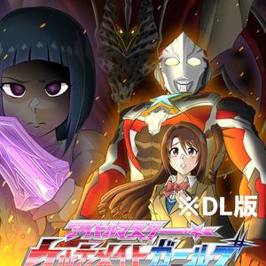 【DL版】アイドルマスターウルティメイトガールズ Volume 02