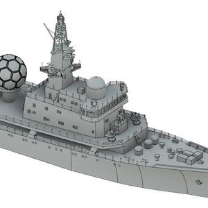 1/700 中国人民解放軍海軍 情報収集艦 東調級