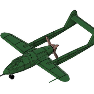 1/700 大日本帝国海軍 計画機 閃電