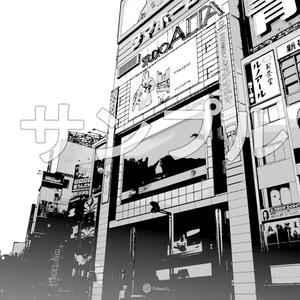 写真加工背景画「新宿東口周辺」10枚組
