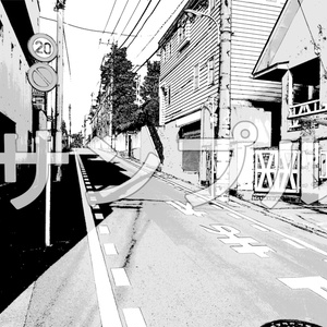 写真加工背景画「住宅地」10枚組