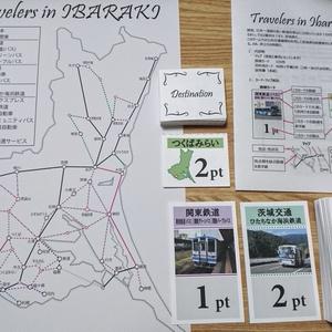 Travelers in IBARAKI(受注生産)