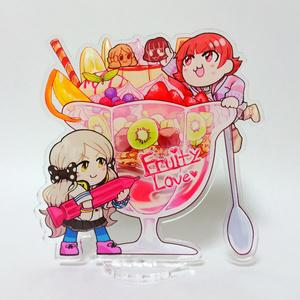 Fruity Loveアクリルスタンド