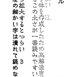 g_コミック古印体-有料版 ver1.12 B(太字)