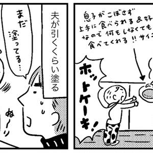 【pdf版】ウィンナーたまごバター牛乳