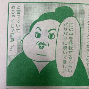 【紙版】ウィンナーたまごバター牛乳