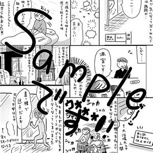 【pdfダウンロード版】 カプセルINN
