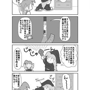 『妄想バーチャルマスコットキャラ ティナたんが逝く!!』単行本①巻
