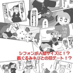 『妄想バーチャルマスコットキャラ ティナたんが逝く!!』単行本②巻