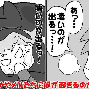 てぃな逝く!! でらっくす!!