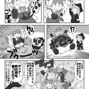 てぃな逝く!! ぷれみあむ!!