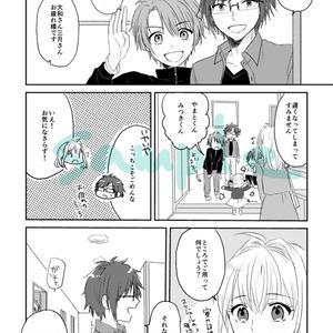 アニバーサリー【アイナナ/楽紡】
