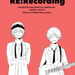 RE:Recording【エムマス/春隼】