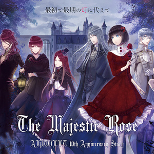 [DL版] The Majestic Rose
