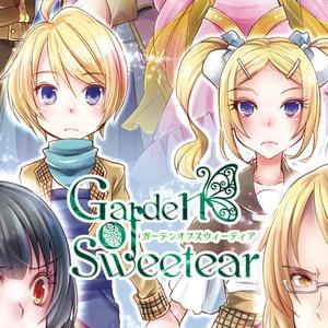 【DL版】Garden of Sweetear