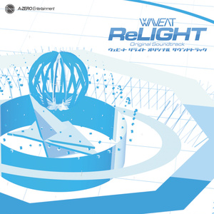 WAVEAT ReLIGHT Original Soundtrack