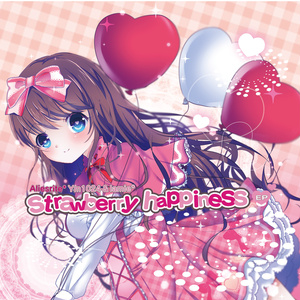 strawberry happiness EP(ダウンロード版/CD版)