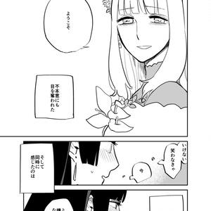 シルフの花姫 前