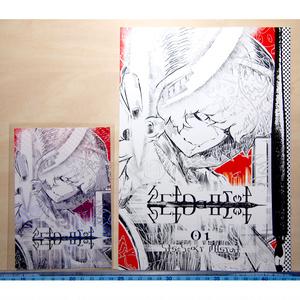 Drawnica-Drawnica 01