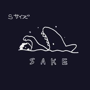 サケTシャツ 文字 小